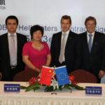 Airbus Helicopters получил рекордный заказ из Китая