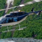 Bell Helicopter поставила четырехтысячный вертолет со своего производства в Канаде