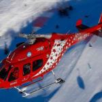 FAA отказалась увеличить взлетный вес Bell-429