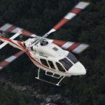 На Камчатке для развития VIP-туризма закупили Bell-429