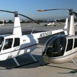 Госавиаслужба Украины предупредила о трещинах на лопастях несущего винта у вертолетов R44/44II