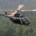 Пражский сервисный центр Bell и Cessna сертифицирован EASA