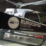 Airbus Helicopters поставил почти 500 вертолетов в 2013 году