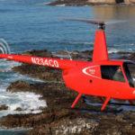 Новая версия вертолета Robinson R44 поступила в продажу