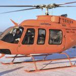 УЗГА получил комплекты для сборки четырех вертолетов Bell-407GXP