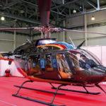 Вертолеты Bell будут собирать в Екатеринбурге