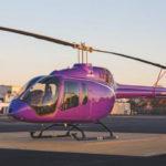 Поставки вертолетов Bell-505 в страны ближнего зарубежья начнутся в апреле